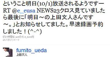Gi_toriko_twit_001