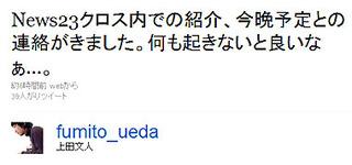 Gi_toriko_twit_002