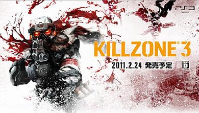 Gi_kzone3_001