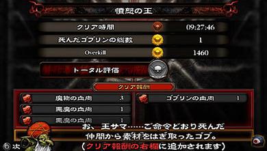 Ha_maoten_004
