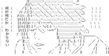 Etcnnaniga01_2