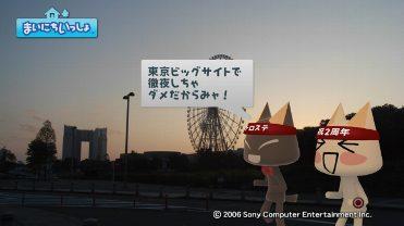 Tossp19001