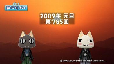 Tos090122009