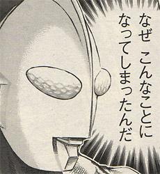 Etcnnaze01_2