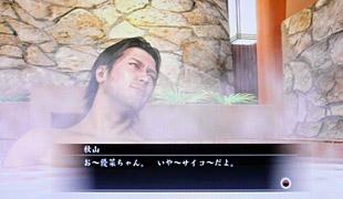 Gi_ryu_ote_004